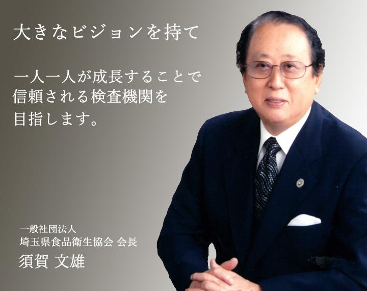 kaicyo2.jpg
